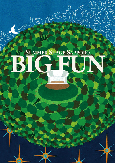 BIGFUN Flyer
